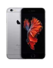 Apple iPhone 6s Price in the Philippines